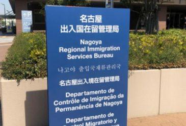 「外国人技能実習制度 違反企業マップ」が登場